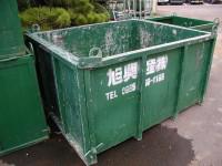クリーンBOX