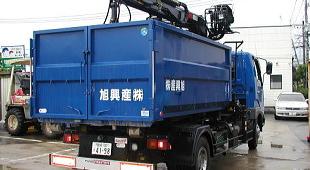 『産業廃棄物』回収のイメージ